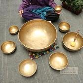 頌缽 尼泊爾黃色純手工頌缽瑜伽靜心音療法海冥想缽佛音缽西藏銅磬大號-限時8折
