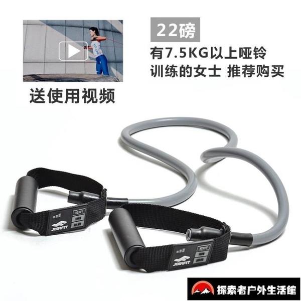 運動器材彈力繩健身瑜伽家用拉力繩拉力帶【櫻桃菜菜子】