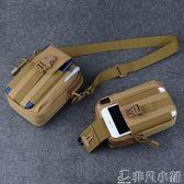 腰包 腰包男多功能豎款穿皮帶手機包帆布實用耐磨防水戰術迷你小掛包    非凡小鋪