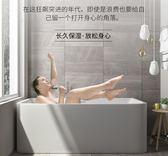 浴缸LOHOP樂派 加厚壓克力沖浪缸情侶休閒浴缸無縫一體獨立式洗澡浴盆SP全館全省免運