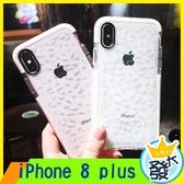 【大發】iPhone 7 8 Plus 水波紋 透明矽膠 手機軟殼 超透 矽膠邊框 粉透保護殼 水透全包手機殼