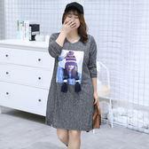 中大尺碼~立體毛穗裝飾長袖連衣裙(XL~4XL)