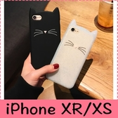 【萌萌噠】iPhone XR Xs Max 6s7 8 plus 可愛卡通鬍鬚貓保護殼 全包防摔情侶款 閃粉矽膠軟殼 手機殼