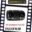 FUJIFILM XF 55-200mm F3.5-4.8 R LM OIS(公司貨) XF 富士 FUJI 晶豪泰 實體店面台南高雄