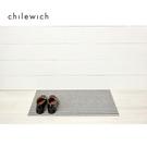 美Chilewich-Breton Stripe系列地墊-46X71CM-礫石黑