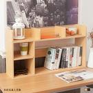 【JL精品工坊】木質感桌上書架限時$390螢幕架/書架/電腦桌/桌上架/雜誌架/置物架