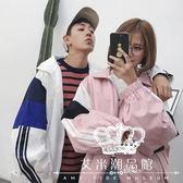 棒球外套 情侶外套運動韓版秋季男女寬松夾克女