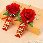 婚慶胸花 結婚用品胸花飄帶 新郎新娘婚禮胸花別針 新人裝飾道具  至簡元素