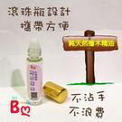 100%純天然檜木精油
