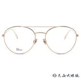 Dior 眼鏡 Stellaire O5 (玫瑰金) 雙槓 圓框 近視眼鏡 久必大眼鏡