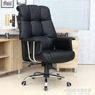 新款沙發式辦公椅舒適電腦椅久坐主播椅直播椅個性老板椅韓版椅子 1995生活雜貨NMS