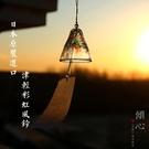 日本原裝進口 女生生日禮品 津輕水晶玻璃 日式手工風鈴 門飾掛件 小明同學