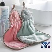【2條裝】毛巾珊瑚絨掛式擦手巾加厚吸水【古怪舍】