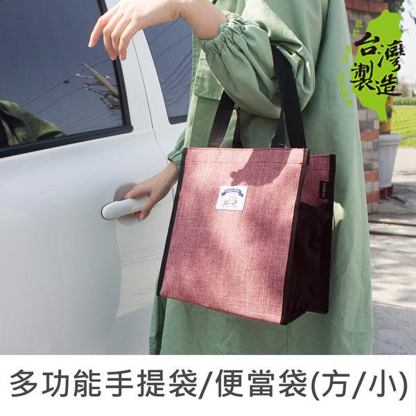 珠友 PB-60278 多功能手提袋/學生補習袋/雪花布便當袋(直/小)