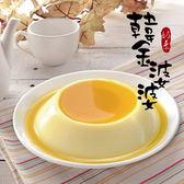 台南府城十大伴手禮 【韓金婆婆】鮮纖芒果豆腐奶酪 10入 特價480元
