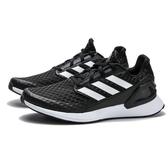 ADIDAS RAPIDA RUN J 黑白 網布 慢跑鞋 女(布魯克林) EF9242
