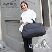 旅行包  男手提旅行包超大容量商務出差女防水行李包斜跨旅行袋韓版行李袋