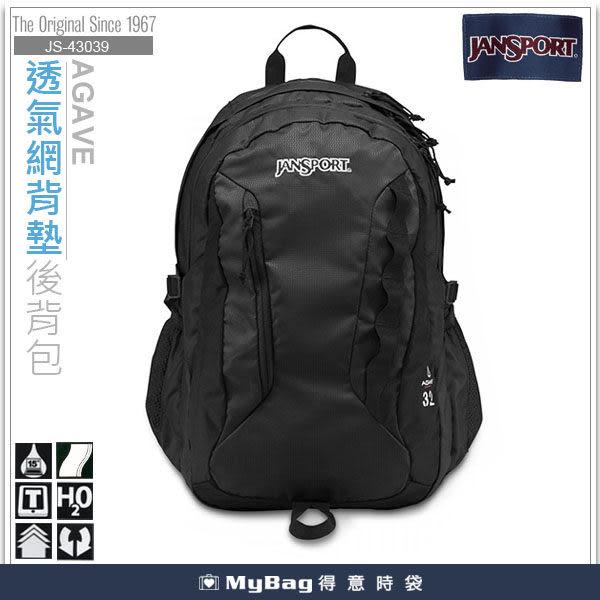 JANSPORT 後背包 43039-008  黑色 電腦後背包 網袋設計可放水壺 MyBag得意時袋