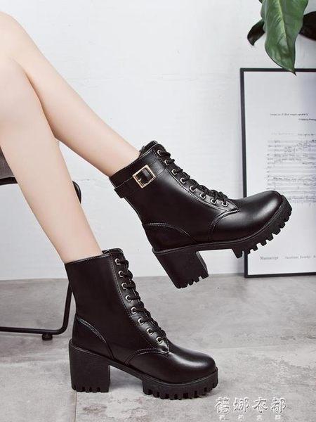 靴子 馬丁靴女英倫風裸靴子女短靴韓版百搭粗跟加絨女靴高跟中筒靴 蓓娜衣都