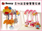 嬰兒床 音樂玩具【KA0003】音樂甲蟲床繞/寶寶安撫玩具/教育玩具/聲響玩具/布偶/音樂(布書)