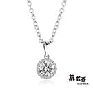 鑽石克拉:主鑽0.30克拉、配鑽約0.06克拉 鑽石顏色:E 鑽石淨度:SI1 貴金屬材質:18K金