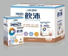 雀巢飲沛 癌症/手術專用營養支援配方 - 咖啡 3x237ml(盒)