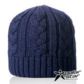 【PolarStar】中性 素色編織保暖帽『海藍』P18603 羊毛帽 毛球帽 素色帽 針織帽 毛帽 毛線帽 帽子