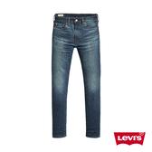 Levis 男款 510緊身窄管牛仔褲 / 水洗刷白 / 彈性布料