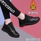 增高鞋女 皮面運動鞋女平底增高款透氣防滑軟底休閑鞋跑步鞋女鞋 母親節特惠