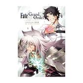 Fate/Grand Order真實之旅(4)