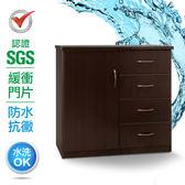 IHouse-SGS 防潮抗蟲蛀緩衝塑鋼四抽一門置物碗盤櫃木紋