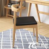 實木餐椅 北歐實木牛角椅辦公椅休閑椅子靠背會議椅書椅餐桌椅子家用餐椅