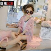 童裝女童夏薄款中大童新款兒童防曬衣透氣 LR2054【Pink 中大尺碼】
