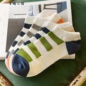 韓版短襪可愛寬條條紋棉襪子