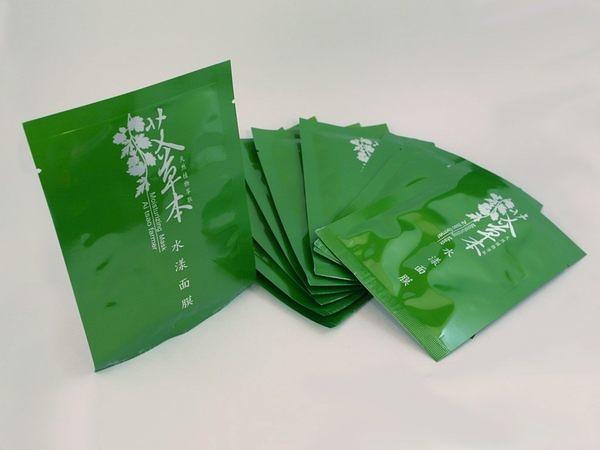艾草本水漾面膜(5入盒裝)