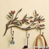 墻壁裝飾 歐式玄關裝飾品鐵藝墻壁掛墻上門後掛鉤衣服鑰匙衣帽架創意掛衣架 晶彩生活