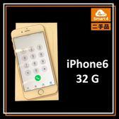 【台中愛拉風實體店面保障】iPhone6 32G 4.7吋二手機 中古 金色 無盒裝附配件 功能正常 店保一個月