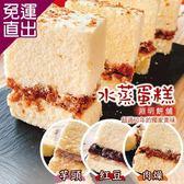 淵明 水蒸蛋糕 1盒(2入/盒)【免運直出】