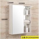 63*68浴室鏡櫃太空鋁鏡箱掛牆式衛生間...