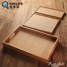 竹制木托盤家用茶盤長方形茶杯托盤北歐面包盤木質端菜餐盤水果盤 果果輕時尚