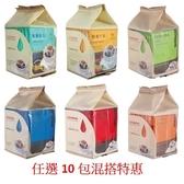 卡塔摩納 濾掛咖啡六種口味 (10袋/箱) 任選10袋 混搭請註明口味