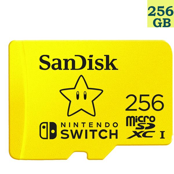 SanDisk 256GB 256G microSDXC Nintendo SWITCH microSD SDXC SD 100Mb/s U3 SDSQXAO-256G 任天堂用記憶卡