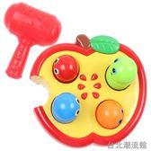嬰兒童早教益智敲擊果蟲打地鼠寶寶手眼協調鍛煉玩具無需電池環保