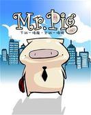 (二手書)Mr.Pig:下班一條龍,上班一條豬