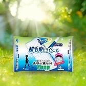 威佛魔效立體除塵紙16片/2入【愛買】