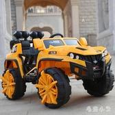 六一兒童節交換禮物 兒童電動車四輪帶遙控汽車可坐大人越野車玩具車超大號CC2508『毛菇小象』