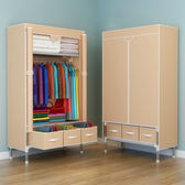 衣櫥布衣柜簡約現代經濟型成人組裝單人宿舍小號鋼管加厚省空間 情人節特別禮物