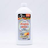 【LION 】CHARMY Magica 洗碗精補充瓶酵素PLUS 柑橘香氛570ml