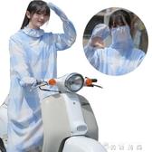 電動摩托車防曬衣騎車防曬女長款夏季開車電車全身電瓶防曬服 时尚潮流