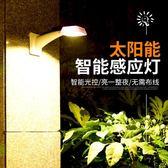 太陽能燈戶外家用超亮庭院燈新農村路燈LED壁燈防水室內圍墻燈 萬客城